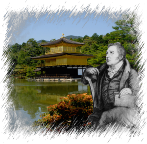 coleridge-in-kyoto